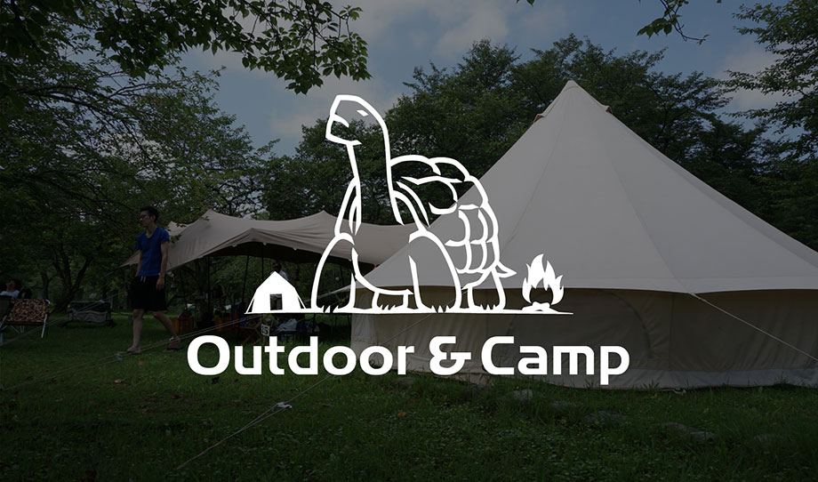 Outdoor and Camp