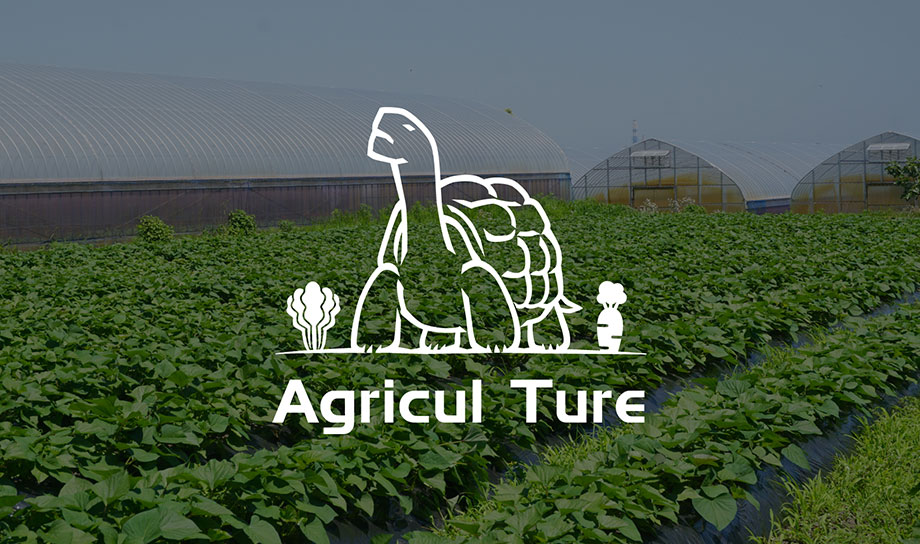 Agricul Ture
